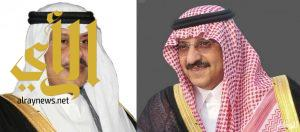 أمير منطقة الباحة يتلقي برقية شكر وتقدير من ولي العهد