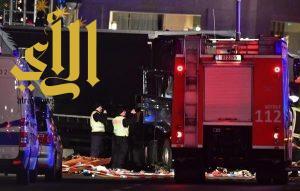 المملكة تدين بشدة حادث الدهس في برلين