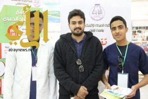 جامعة الباحة تقيم حملة توعوية للمضادات الحيوية
