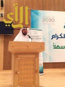 مدير الجامعة المكلف: الملتقى يسعى لرسم منهج صحيح لطلاب جامعة الباحة