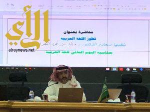 """تطور اللغة العربية"""" في كلية قلوة للاحتفاء باللغة العربية في يومها العالمي"""