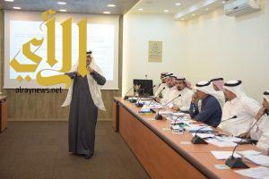 """جامعة الباحة تنظم دورة """"لائحة إدارة الأداء الوظيفي الجديد"""""""