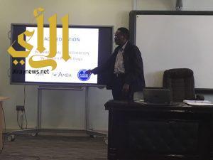 """معايير """"الاعتماد الأكاديمي الدولي AACSB"""" في محاضرة بجامعة الباحة"""