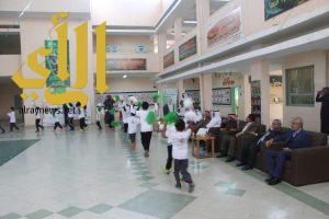 فعاليات رياضية وفنية لطلاب كلية التربية بالباحة في مدرسة قرن ظبي