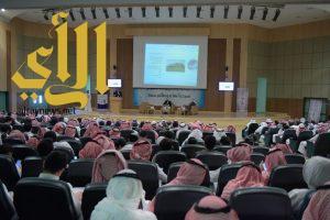 جامعة الباحة تحتضن طلابها من الوقوع في المخدرات بالملتقى التثقيفي للوقاية في بيئات التعليم