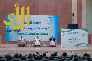 مدير جامعة الباحة المكلف: هيئة مكافحة الفساد ليست الجهة الوحيدة التي يقع على عاتقها محاربة هذهِ الآفة