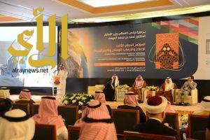 أكثر من 100 مشارك بمؤتمر الإعلام والإرهاب بجامعة الملك خالد