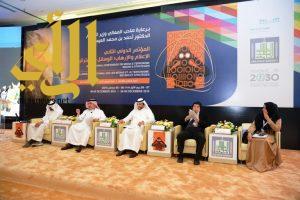 دور الحوار في مواجهة دعوات التطرف والإرهاب ضمن جلسات مؤتمر الاعلام والإرهاب