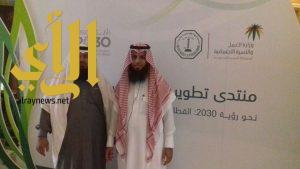 بر بن هشبل شارك في مؤتمر تطوير القطاع الثالث