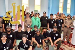 مدني الباحة يحتفل باليوم العالمي للتطوع  بتكريم المتطوعين