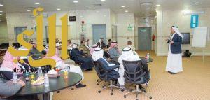 وكيل امارة منطقة الباحة يرعى محاضره علمية بمركز الامير مشاري