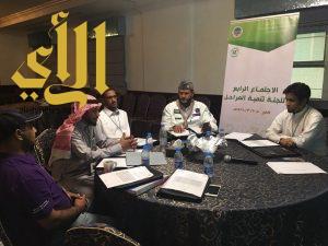 بدء أعمال اجتماع لجنة تنمية المراحل الكشفية في الخبر