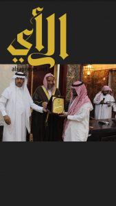 جائزة التميز بتنمية الحازمي