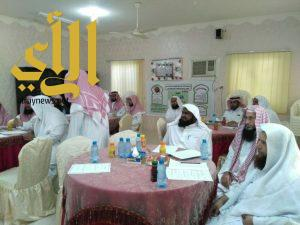 تحفيظ القرآن بمحايل يقيم أول برامجه التدريبية لهذا العام بمكتب إشراف الريش