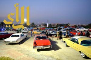"""72 سيارة كلاسيكية """"عتيقة"""" تبث الوعي المروري في """"بيت المعرفة"""""""