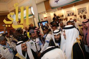 المعهد التقني السعودي لخدمات البترول يكشف عن خططه في تطبيق رؤية 2030