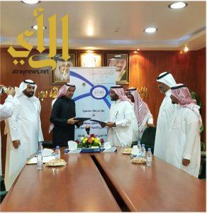 عقد شراكة بين تعليم نجران وفرع وزارة العمل والتنمية الاجتماعية بالمنطقة