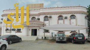 وظائف شاغرة بإدارة الأوقاف و المساجد بمحافظة بيش