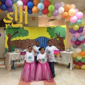مركز التأهيل الشامل بجازان يحتفل بيوم الطفل العالمي