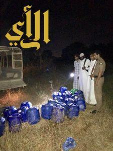 دوريات محافظة صبيا تضبط كميات كبيرة من الخمور