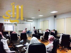 مهارات حديثة في قيادات الهيئات المحلية تواصل يومها الثاني في محافظة بيشة