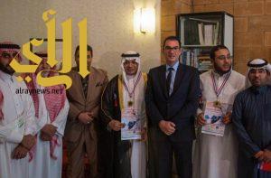 السفارة الفرنسية تحتفي بالمخترعين السعوديين