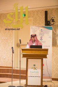 د. البليهي يفتتح الإحتفال بفعاليات اليوم العالمي للسرطان بصحة الرياض