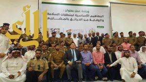 مدني جازان وجمعية المهندسين السودانيين في ورشة متطلبات السلامة ووقاية المشاريع من الحرائق في جازان