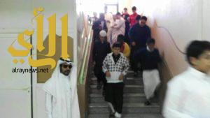 مدني المدينة ينفذ فرضية في متوسطة عمرو بن مالك الأوسي ويخلي 400 طالب