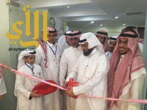 تعليم مكة تحتفل باليوم العالمي للسكري واليوم العالمي للسمنة