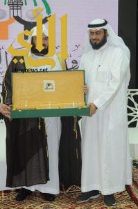"""مديرعام تعليم مكة يشيد بمبادرة الشيخ السديس لطرح  """" جائزة القيم النبوية """""""