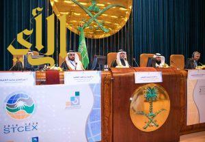 وزير التعليم يفتتح المؤتمر التقني الثامن بمشاركة 21 خبيراً محلياً ودولياً