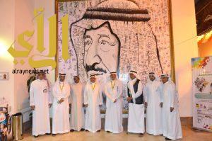 مركز الملك عبد الله لرعاية الأطفال المعوقين يحتفل باليوم العالمي للإعاقة