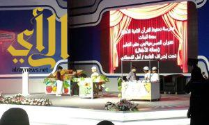 """المالكي تتصدر توقيع المؤلفين و""""التعليم"""" يتألق في مسرحية """"من حقي أن أتعلم"""""""