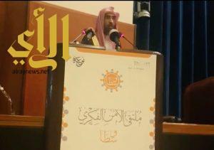 مدير تعليم الرياض يشدد على وقاية الطلاب من الانحرافات العقديّة