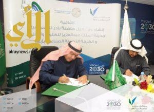 غرفة ابها توقع إتفاقية تعاون مع مدينة الملك عبد العزيز للعلوم والتقنية لإنشاء حاضنة بادر للتقنية
