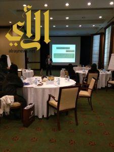 اختتام  اجتماعات مديرات مراكز سيدات الأعمال للقطاع النسائي بمجالس الغرف