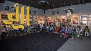 الثقافة والفنون تحتضن أطفال عسير المعوقين  وتلتقط لهم صوراً
