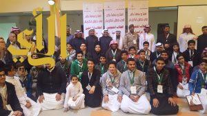 تعليم شمال الرياض يكرم 54 طالبا متفوقا