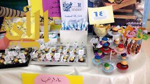 مجمع العرين للبنات يحتفل بيوم اللغة العربية