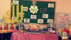 ابتدائية المضة للبنات تحتفل بيوم اللغة العربية