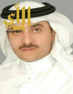 آل مذهب يشكر القيادة على الثقة الملكية لإختياره عضوا بمجلس الشورى
