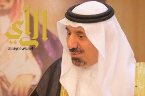 أمير نجران: الخطاب الملكي خارطة طريق لاستشراف المستقبل