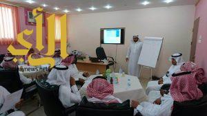 برنامج بناء المهارات الحياتية بتعليم صبيا