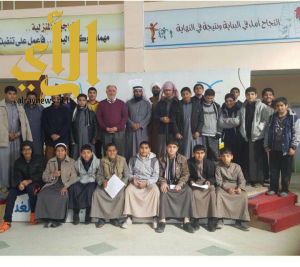 دورة مهارات الحياة الأساسية لطلاب متوسطة الإمام مسلم بسكاكا