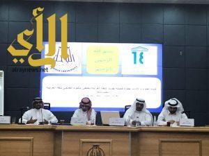 كلية العلوم والآداب بقلوة تحتفي باللغة العربية في يومها العالمي