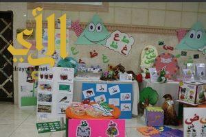 مدارس تعليم مكة تحتفي باليوم العالمي للغة العربية