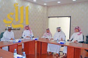 اللجنة التجارية بغرفة نجران تناقش دورها في مواقع التواصل الاجتماعي