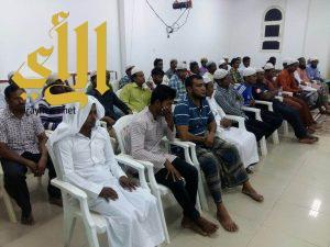 تعاوني صامطة وبدعم من الراجحي الخيرية يختتم برنامج تعليم الجاليات الدين الإسلامي