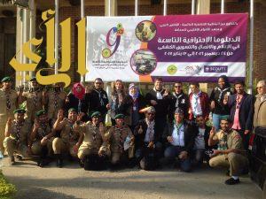 كشافة المملكة تبدأ مشاركتها في الدبلوما الاحترافية للأعلام بالقاهرة
